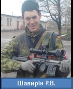 Розвідка розсекретила снайперів-бойовиків ДНР, які стріляли по ОБСЄ: з'явилися фото (1)