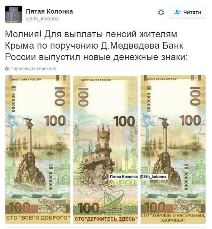 Немає грошей - немає кризи: соцмережі не можуть заспокоїтися після слів Медведєва в Криму (2)