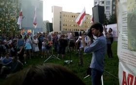Мінськ розбурхав вуличний концерт опозиційного музиканта: з'явилося відео