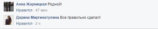 На концерті скандального Шнурова розгорнули прапор України: опубліковано відео (1)
