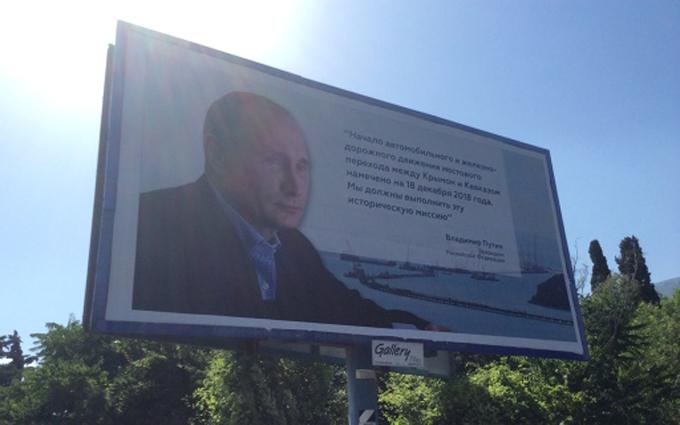 """""""Нашестя"""" Путіна в окупований Крим шокувало навіть його фанатів: опубліковані фото"""