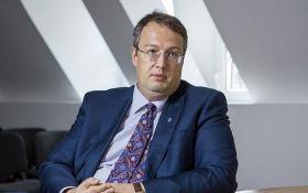 Геращенко сделал новое заявление о покушении на него