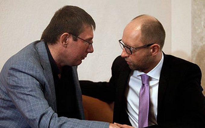 Яценюк чуть не подрался с Луценко из-за своей отставки - СМИ