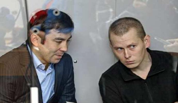 Ерофеева и Александрова могут экстрадировать в РФ - Матиос