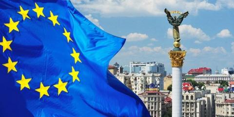 Опитування: 46% українців виступають за інтеграцію в ЄС