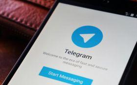 Суд заблокував Telegram в Росії
