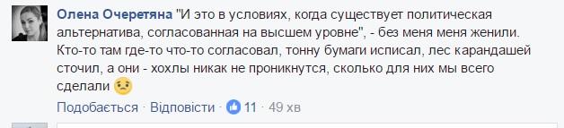 Кремль сам не понял: в речи пропагандиста Путина нашли интересный момент (2)
