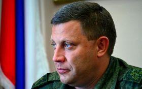 """Обмен пленными на Донбассе: главарь """"ДНР"""" заявил о """"помиловании"""""""