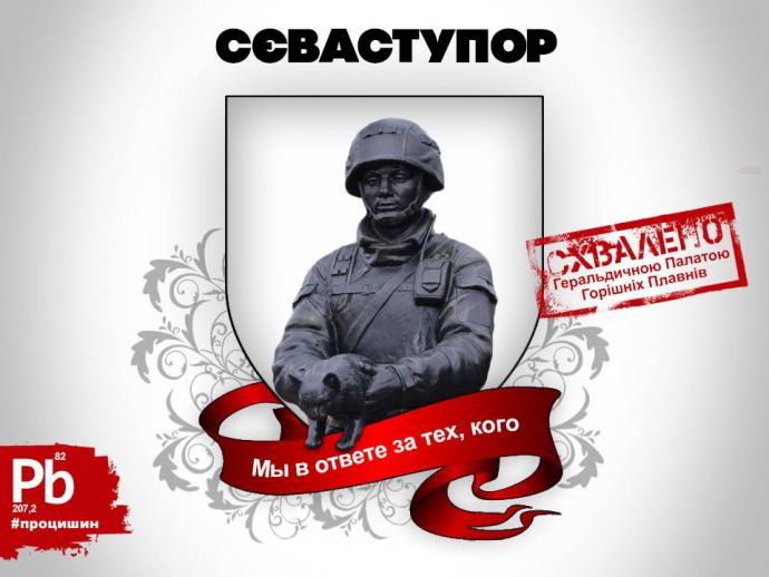 У мережі смішно перейменували українські та російські міста (8)