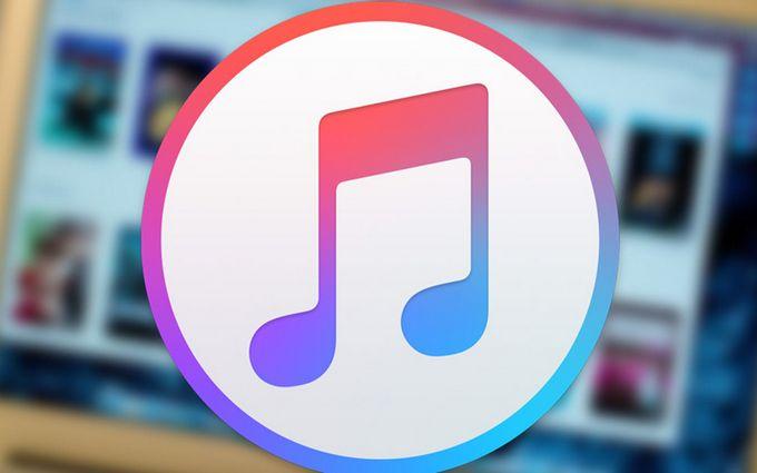 Apple закриє популярний сервіс для скачування музики