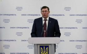 """ЗМІ дізналися, як Луценко допоміг Трампу """"втопити"""" конкурента на виборах-2020"""