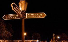 В Одессе прокуратура открыла производство по отмене названий декоммунизованных улиц