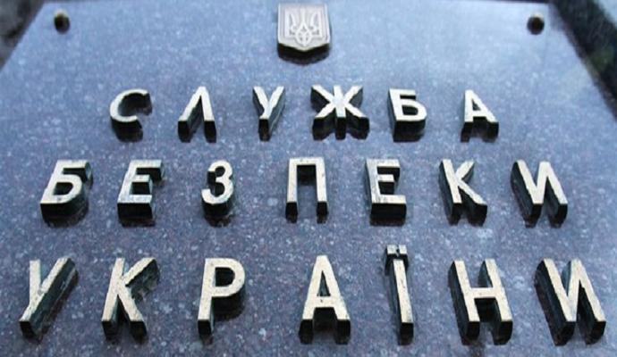 СБУ затримала на хабарі заступника начальника кримінальної поліції Дніпропетровська