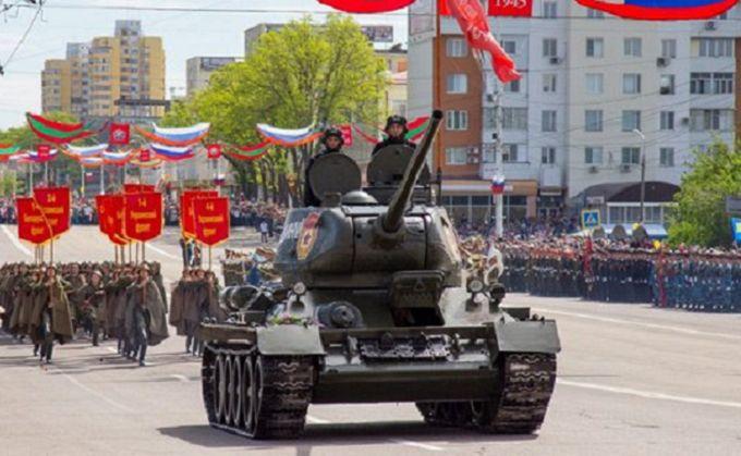 У Придністров'ї заявили, що взяли курс на приєднання до РФ