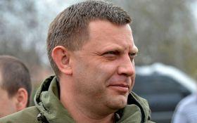 Опальний ватажок ДНР поглумився над Захарченком з його походом на Київ