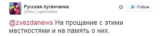 Тільки пам'ять і залишиться: в мережі посміялися над Севастополем на російських грошах (6)