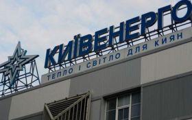 """Из-за задолженности """"Киевэнерго"""" отключений электроэнергии в столице не будет - КГГА"""