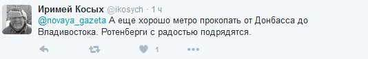У Путіна вразили дивною ідеєю щодо дирижаблів: соцмережі вибухнули (2)