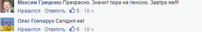 Тимошенко стала бабусею: повідомлення схвилювало соцмережі (2)