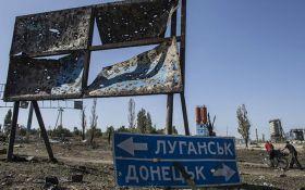 Є ж сміливі люди: соцмережі захопив невідомий патріот на Донбасі, з'явилося фото