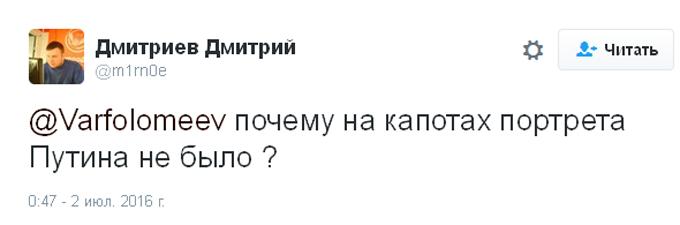 Соцмережі підірвав VIP-заїзд молодих силовиків Путіна: опубліковано відео (7)