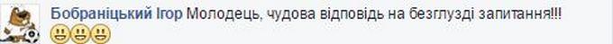 Відповідь легендарної жінки з Донбасу російській пропагандистці підірвала соцмережі (2)