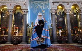 Патриарх Филарет призвал главу УГКЦ не проводить службу в Софийском соборе: что случилось