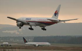 Стало відомо про гучну відставку в цивільній авіації Малайзії після доповіді по MH370