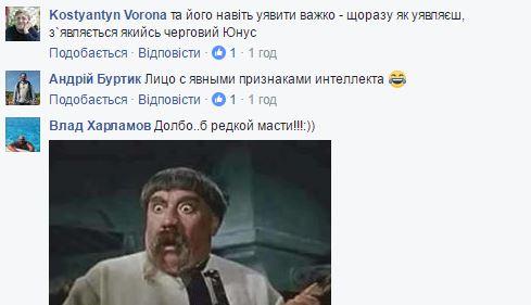 """Путінський чиновник придумав нову """"причину"""" Майдану в Україні (2)"""