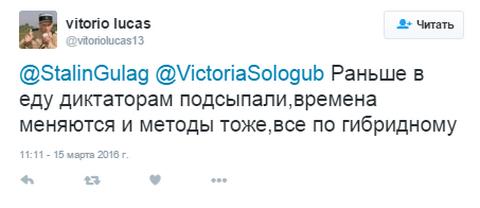 Скоро будет в шапочке из фольги: соцсети посмеялись над Путиным с облучателем (3)