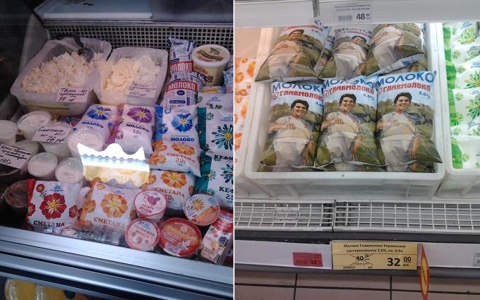 Скільки коштують продукти в окупованому Донецьку: з'явилися фото