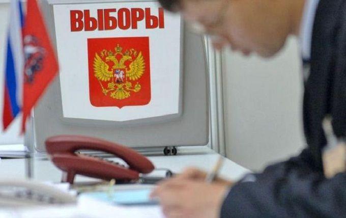 """Вибори в Росії можуть виявитися """"веселими"""": з'явився цікавий прогноз"""