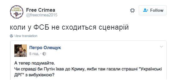 Плани Путіна приїхати до Криму: в мережі відзначили важливий момент (1)
