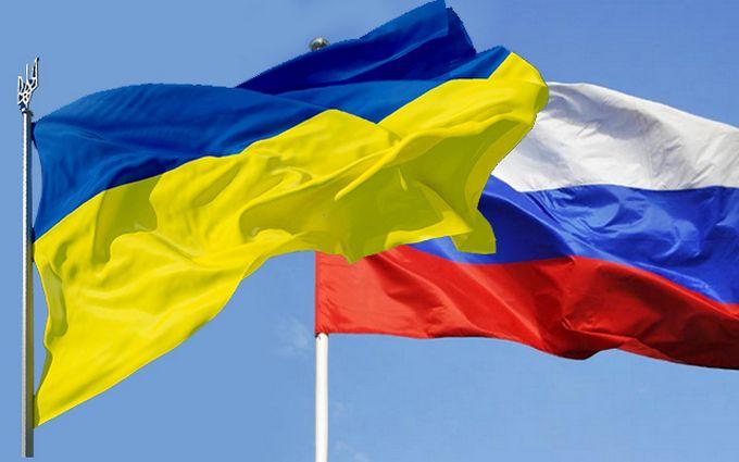 Україна розірвала важливу угоду з Росією