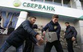 Активисты сняли блокаду Сбербанка, а в НБУ сделали важное заявление