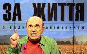 Голосувати за пропоновану пенсійну реформу можуть тільки вбивці свого народу - Рабінович
