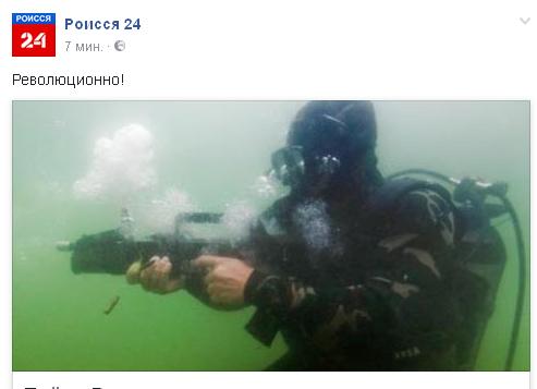 Путинской Нацгвардии дадут новое оружие: в соцсетях веселятся (9)