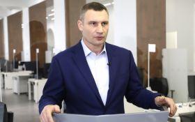 Що закриють при посиленні карантину у Києві - відповідь Кличка