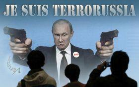 І тут Путін? В Європі запобігли гучному вбивству, соцмережі жваво обговорюють