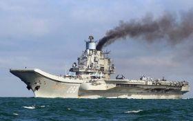 Россия потратит на ремонт дымящегося авианосца десятки миллиардов: соцсети в шоке