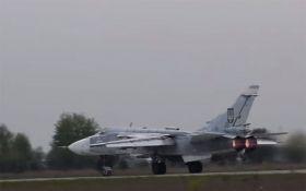 Украинские пилоті провели учения по противодействию вражеской ПВО: появилось видео