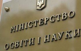"""МОН предложило еще больше продлить """"газовые каникулы"""" в школах Украины"""