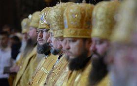 В РПЦ назвали единственное условие восстановления отношений с Константинополем