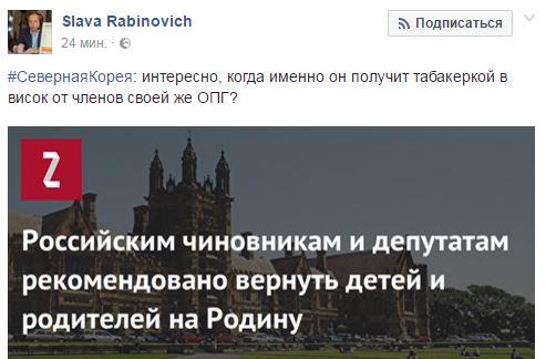 Росія відкрито готується до війни: в соцмережах обговорюють вимогу для чиновників РФ (5)