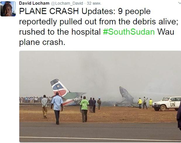В Африке разбился пассажирский самолет, десятки жертв: появились фото (1)