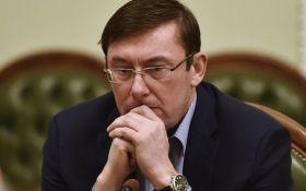 Нардепи збирають голоси за відставку Луценка
