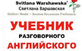 Во Львове обнаружили учебник, в котором серьезно оскорбили украинцев: опубликованы фото