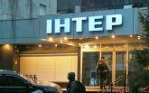 На скандальном украинском канале произошла громкая отставка