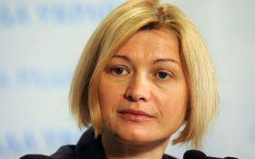 Украина требует от боевиков освобождения 128 заложников - Геращенко