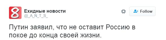 Старий поїхав: у соцмережах сміються з нової заяви Путіна (2)